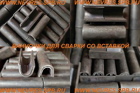 http://nevres.spb.ru/images/content/vannochki/prew/vannochki_3.jpg